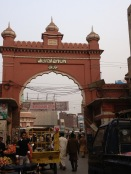 View from the inside at Kaiseri gate.
