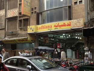 One of the many stores in Faisalabad owned by migrants from Ludhiana.
