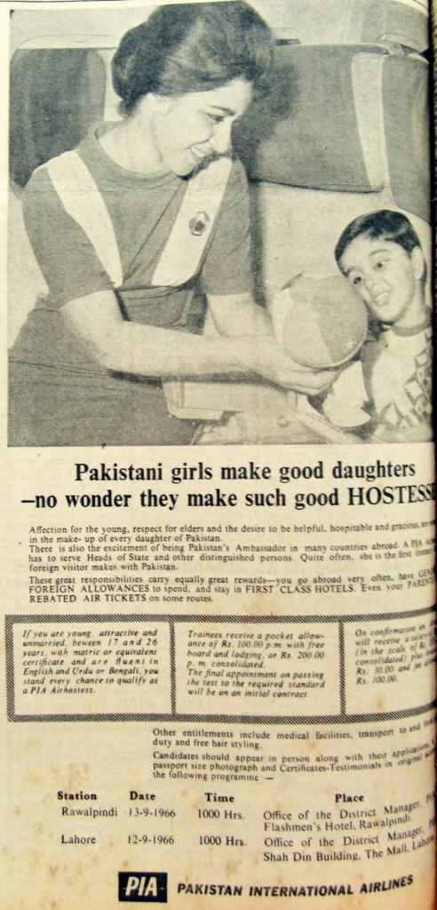 pia-good-daughters