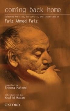 Faiz Majeed